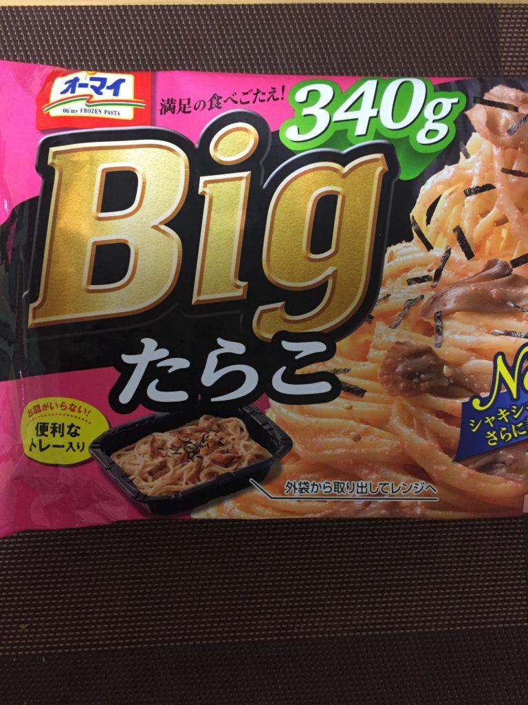 Bigたらこ