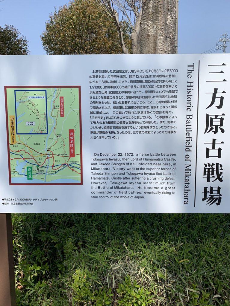 三方原神社