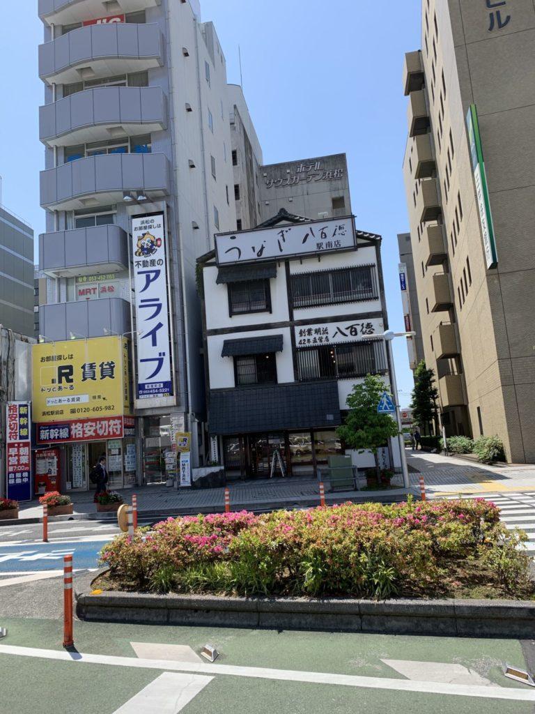 MRT浜松
