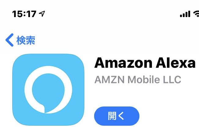 Alexaアプリ