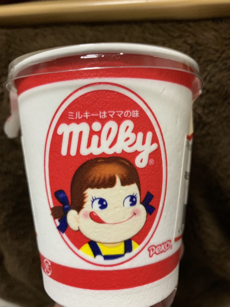 ミルキー1