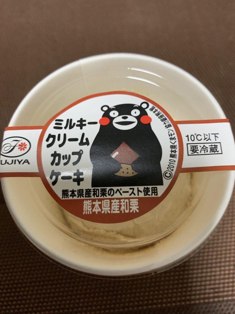 ミルキーカップケーキくまモン2