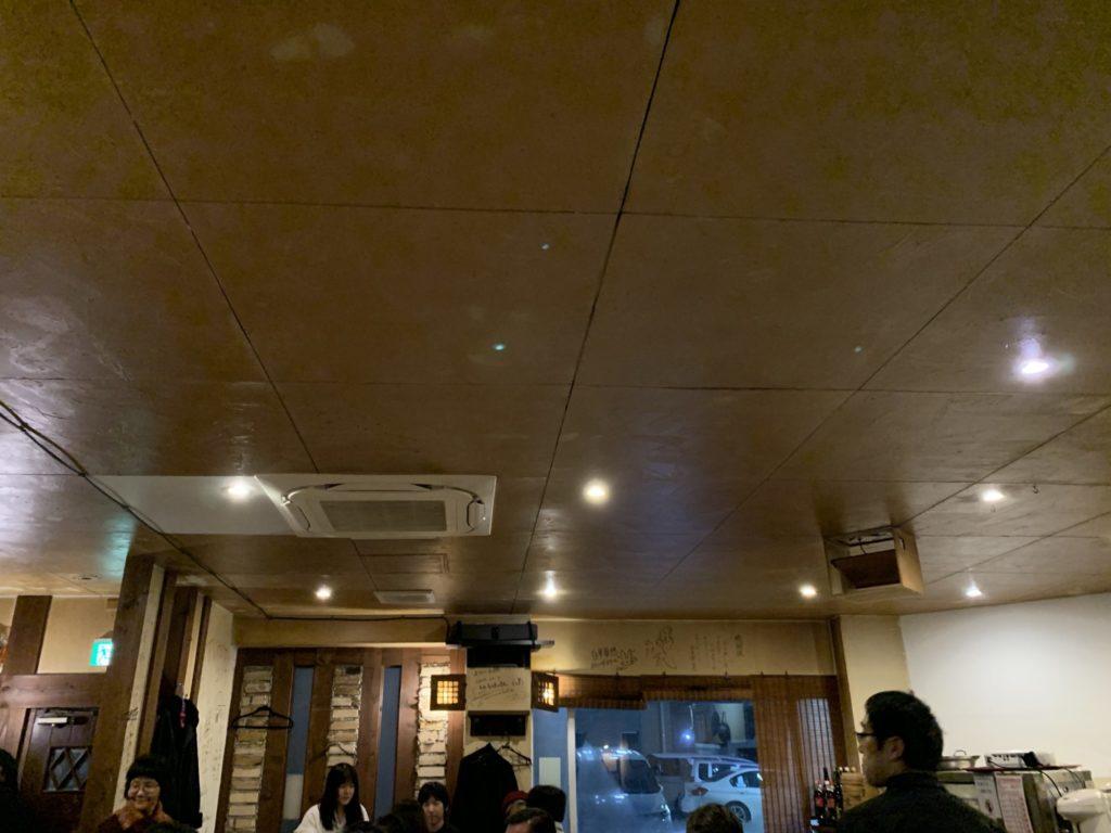 有機 無農薬野菜 楽々 名駅店