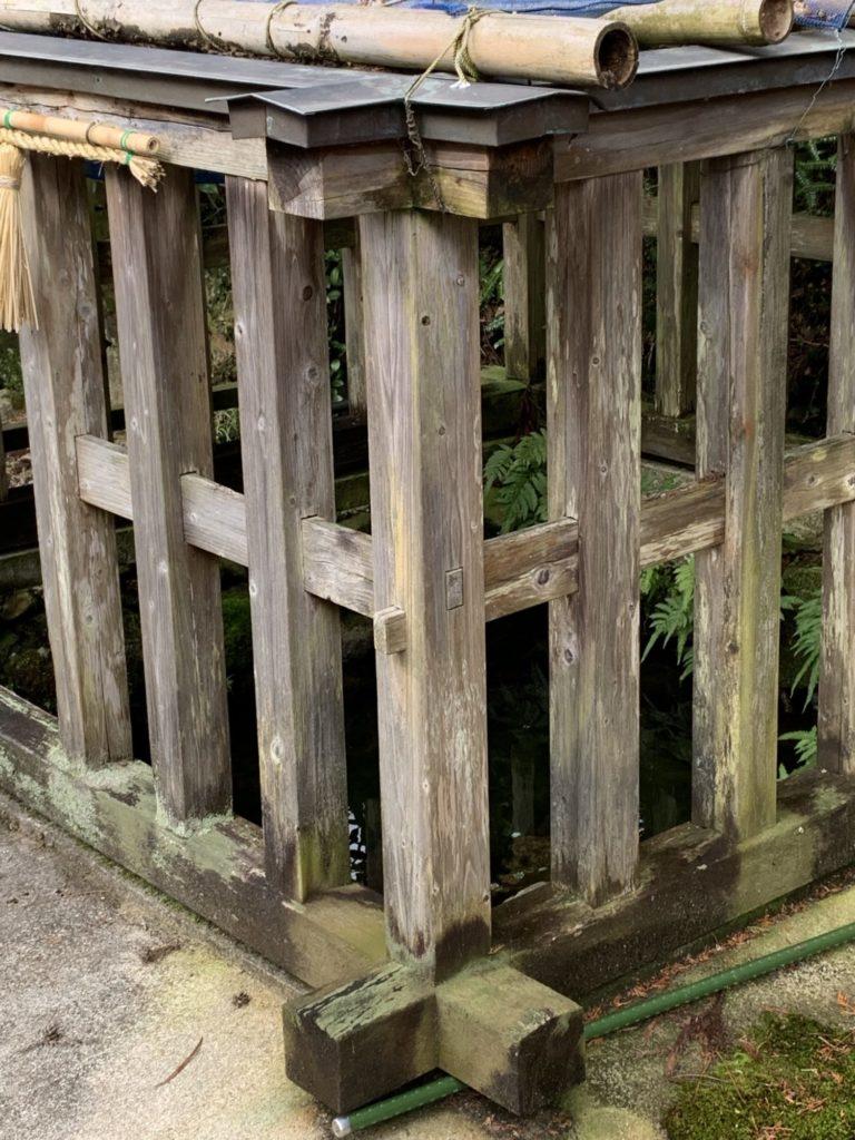 須佐神社12