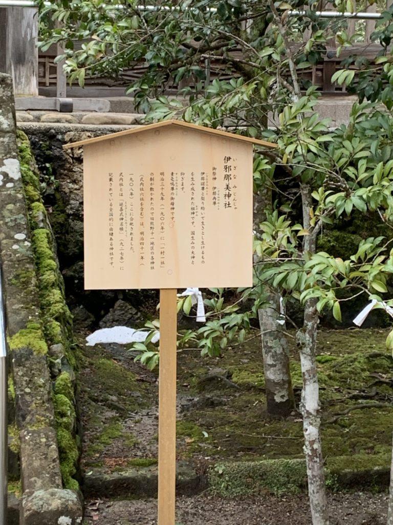 熊野大社12