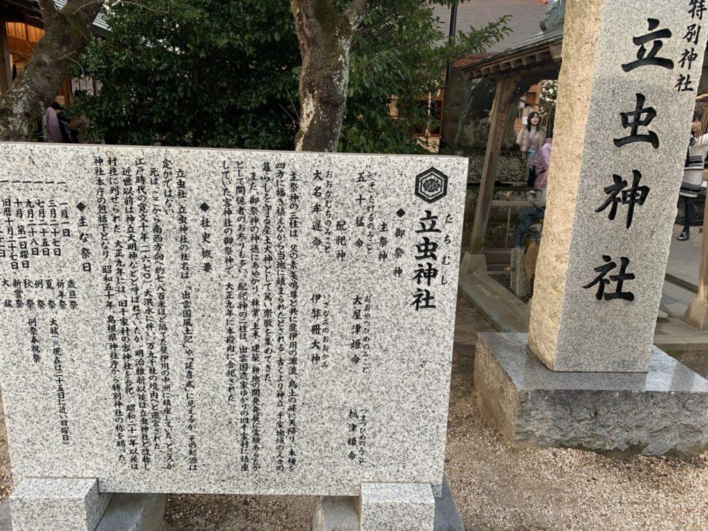 万九千神社10