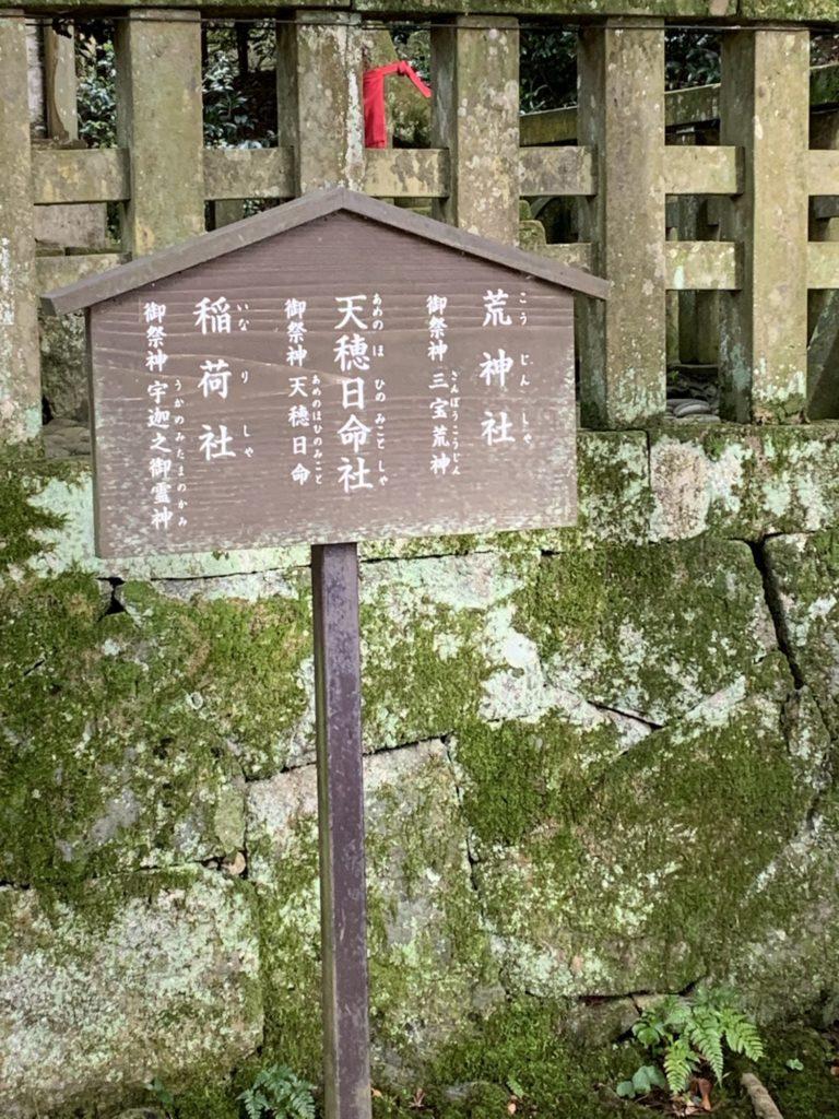 出雲教・北島国造館14