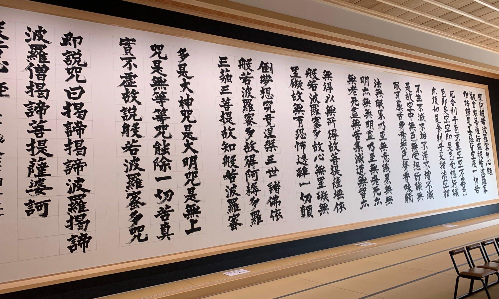 龍雲寺11