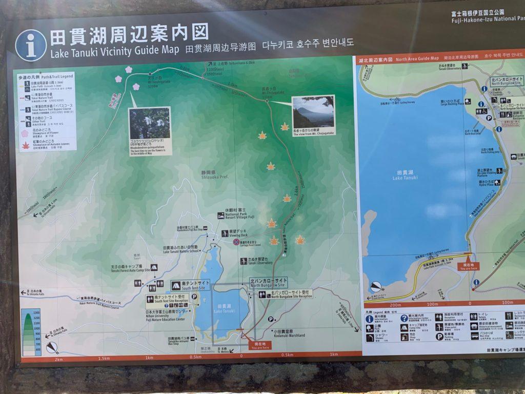 田貫湖説明