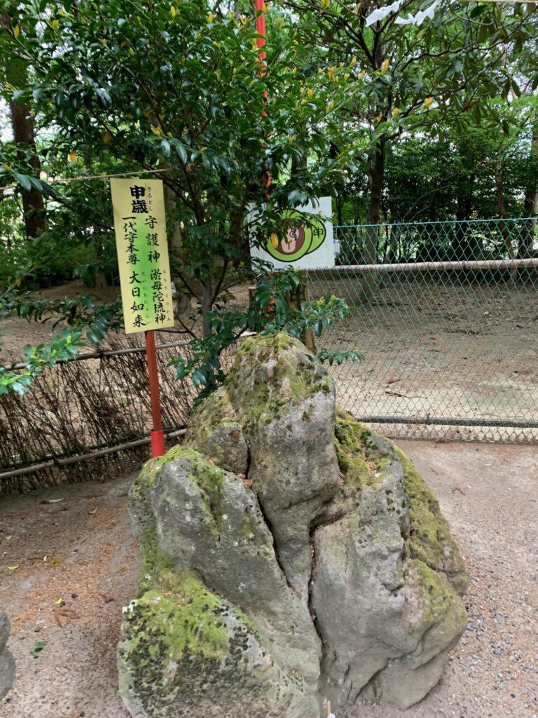 渋川八幡宮12