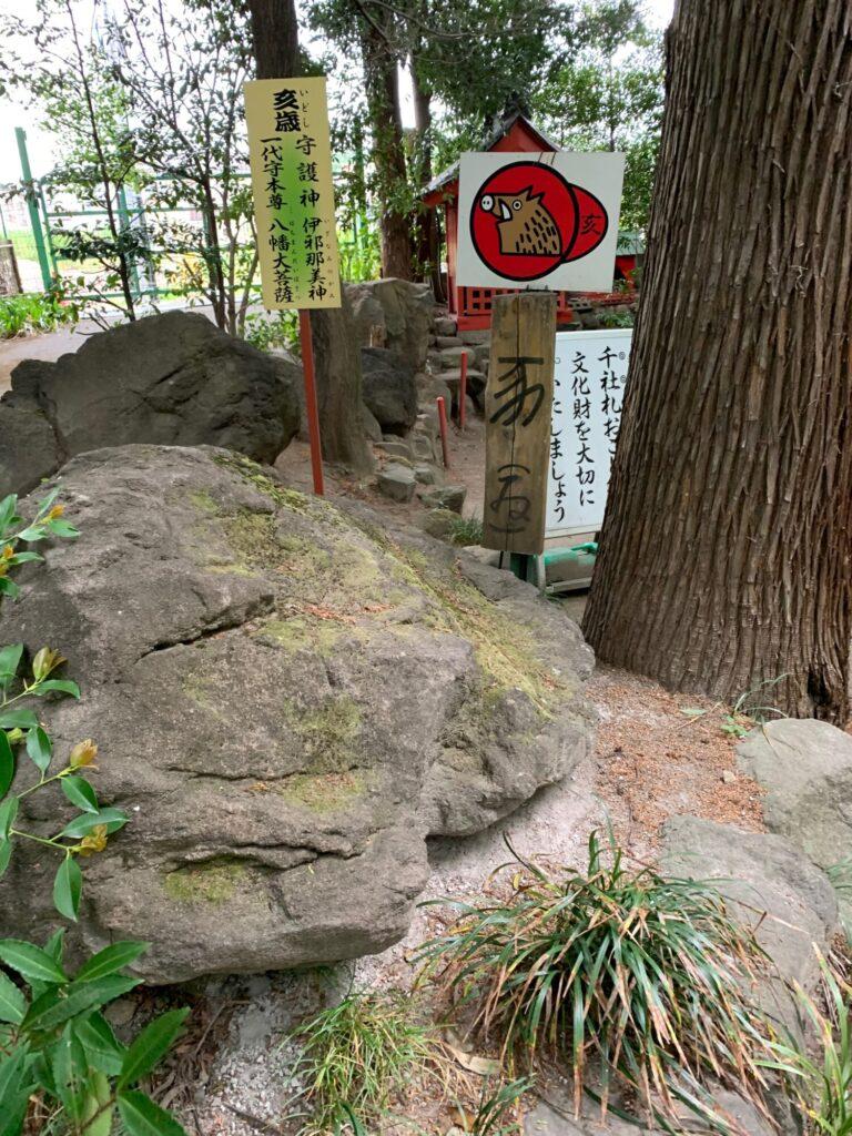 渋川八幡宮13