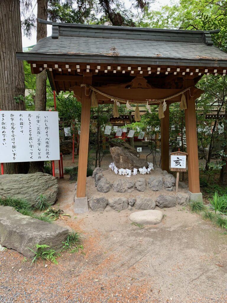 渋川八幡宮29