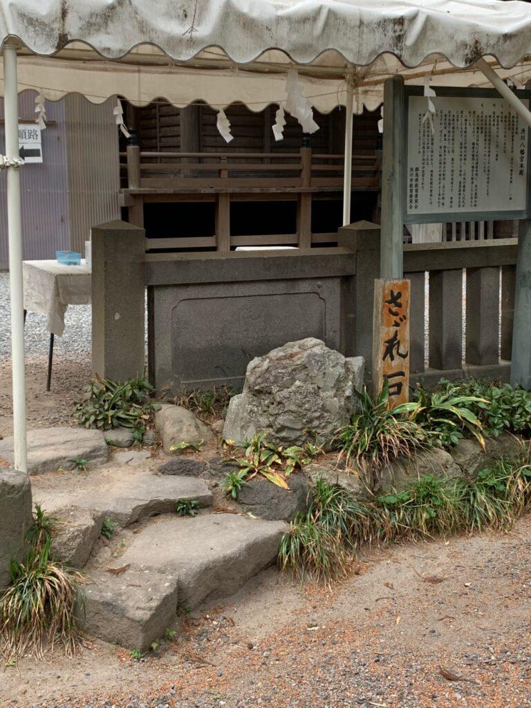 渋川八幡宮30