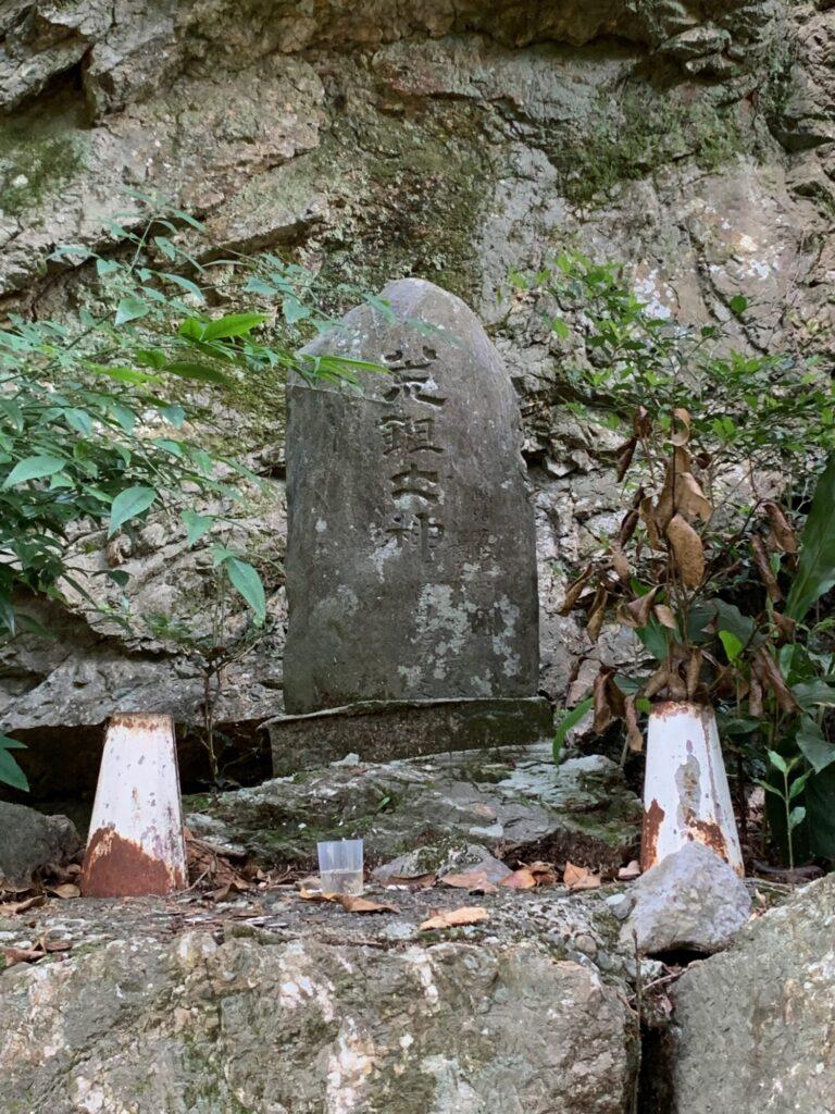 アラハバキ神社4