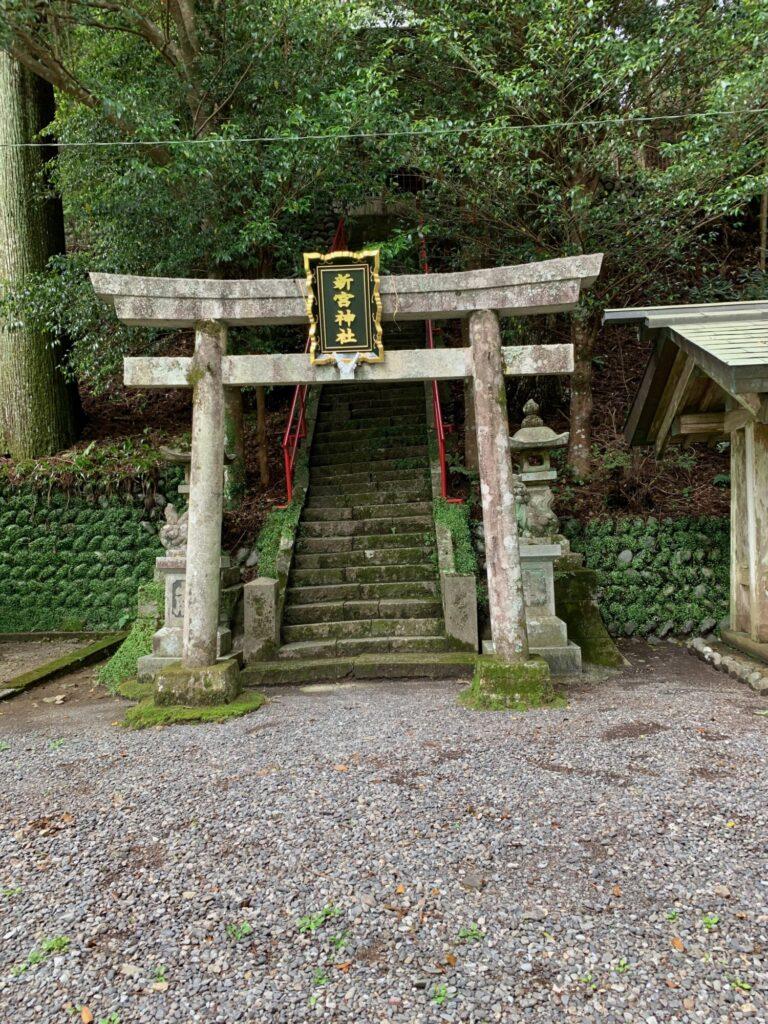 新宮神社鳥居1